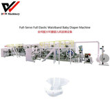Full Elastic Waistband Baby Diaper Machine